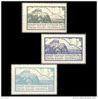 GREECE 1923 SOUNION AIRPOST COMPLETE MNH SET VLASTOS No.UA1 - UA3 - Neufs