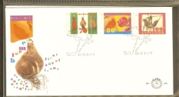 1996 - Netherlands FDC E346 Blanco - Nature And Environment - Springtime Flowers [R00773] - FDC