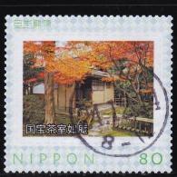 Japan Personalized Stamp, Joan Tea Room National Treasure (jpu5048) Used - Used Stamps