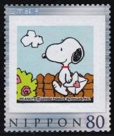 Japan Personalized Stamp, Peanuts Snoopy Dog (jpu5212) Used - 1989-... Empereur Akihito (Ere Heisei)
