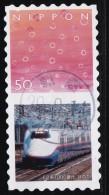 Japan Personalized Stamp, Shinkansen Hayate (jpu5250) Used - 1989-... Emperor Akihito (Heisei Era)