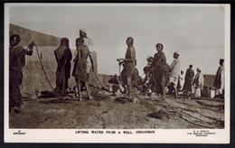 Ansichtskarte Omdurman Sudan Afrika Ungelaufen - Ohne Zuordnung