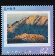 Japan Personalized Stamp, Mountain Castle (jpu5336) Used - 1989-... Emperador Akihito (Era Heisei)