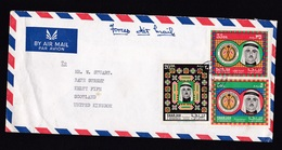 UAE / Sharjah: Airmail Cover To UK, 3 Stamps, Heraldry, Forces Mail, Fieldpost British Military, Rare! (traces Of Use) - Schardscha