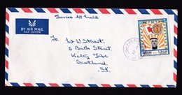 UAE / Sharjah: Airmail Cover To UK, 1 Stamps, Heraldry, Forces Mail, Fieldpost British Military, Rare! (traces Of Use) - Schardscha