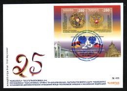 Armenien / Armenie / Russia / Armenia 2017, 25th Anniversary Of The Establishment Of Diplomatic Relations - FDC - Armenië