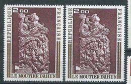 [16] Variété : N° 1743 Le Moutier D'Ahun Inscriptions Brun Claires Au Lieu De Brun-olive + Normal  ** - Varietà: 1970-79 Nuovi