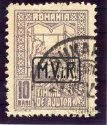 ROMANIA (MILITARY ADMINISTRATION)  1917 War Tax 10 B. On Grey Paper, Used..  Michel 3x - Occupation 1914-18