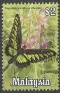 Malaysia. 1970 Butterflies. $2 Used. SG 69 - Malaysia (1964-...)