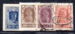 XP3649 - RUSSIA 1922 , Quattro Valori Misti Nuovi/usati - 1917-1923 Repubblica & Repubblica Soviética