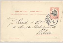 Serbia - 1904 - 10 Pa Carte Postale With Imprint - Sent From Belgrade To Paris / France - Servië