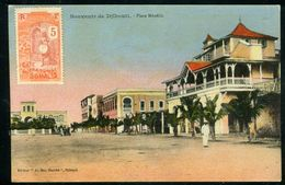 Djibouti - Place Ménélik , Non Voyagé - Ref  CJ 292 - Dschibuti
