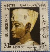 ُEGYPT 1972 KIng Tout [USED] (Egypte) (Egitto) (Ägypten) (Egipto) (Egypten) - Égypte