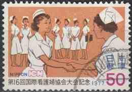 JAPAN 1977 16th Congress Of The International Council Of Nurses - 50y Nurses FU - 1926-89 Emperor Hirohito (Showa Era)