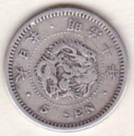 JAPON. 5 SEN  1877 Year 10 . MEIJI MUTSUHITO. ARGENT. Y# 22. Type I - Japon