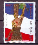 WF - 2001, Overseas Territory 1v - MNH - Wallis Y Futuna