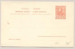 Serbia - 1909 - 10 Pa Carte Postale King Peter - Not Used - Servië