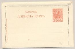 Serbia - 1905 - 10 Pa Kartenbrief King Peter - Not Used - Servië