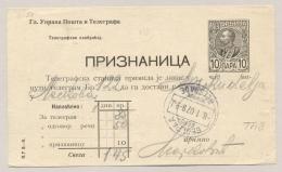 Serbia - 1907 - 10 Pa King Peter Telegramm Orderform / Aufgabeschein - Used In Belgrade - Servië