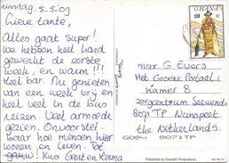 Ghana 2009 Cape Coast C1 SG 1121 (1984) Used As New Currency Equivalent Viewcard - Ghana (1957-...)