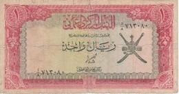 BILLETE DE OMAN DE 1 RIAL DEL AÑO 1977  (BANKNOTE) - Oman