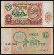Russia 10 RUBLES 1991 P 240 RUSSIE - Rusland