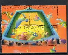 2003 SAN MARINO SET  L'ARTE DEI BURATTINI MNH ** MINT - Neufs