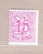 1957 Nr 1026CP2** Postfris Zonder Scharnier.Cijfer Op Heraldieke Leeuw. - 1951-1975 Lion Héraldique