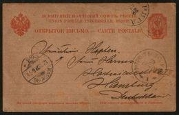 Russia 1902 Postcard Railway TPO # 233 Novosokolniki - Vindava, Riga - Hamburg - 1857-1916 Imperium