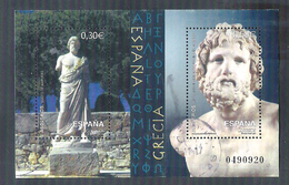 Used Sheet España Grecia Arqueología Mediterránea Archaeology Spain Espagne 1998 - 1931-Heute: 2. Rep. - ... Juan Carlos I