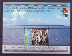 SB - 2001, East Rennell Island, Hong Kong 01 S/s - MNH - Solomon Islands (1978-...)