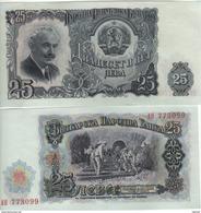 BULGARIA     25  Leva  P84a   1951  AU/UNC - Bulgaria
