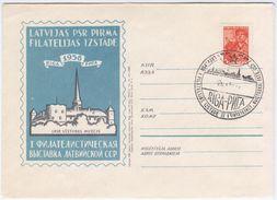 Latvia USSR 1958 Riga, Museum Of History, Philatelic Exhibition - Latvia