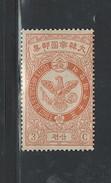 "KOREA  1903  ""FALCON"" #42  MNH C.V. FOR MH $13.00 - Korea (...-1945)"