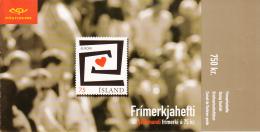 Iceland 2006 Booklet Of 10 Scott #1075a 75k Heart In Maze EUROPA - Carnets