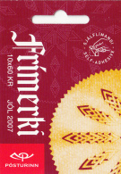 Iceland 2007 Booklet Of 10 Scott #1125a 60k Icelandic Leaf Bread - Christmas - Noël