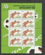 1990 RUSSIA Miniature Sheet  FOOTBALL World Cup Stamps Sport Soccer MNH - World Cup