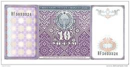 Uzbekistan - Pick 76 - 10 Sum 1994 - Unc - Ouzbékistan