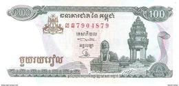 Cambodia - Pick 41a - 100 Riels 1995 - Unc - Cambogia