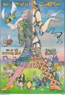40 ° NUMICARTA  -  LOT DE 4 CARTES FORMANT UN PUZZLE  - - Collector Fairs & Bourses