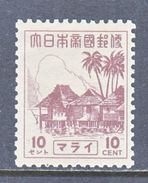 JAPANESE  OCCUP.  MALAYA  N 37  * - Great Britain (former Colonies & Protectorates)