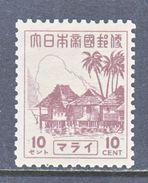 JAPANESE  OCCUP.  MALAYA  N 37  * - Ocupacion Japonesa