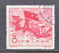 PRC 375   (o)  FLYING  DRAGON  LONG MARCH - Used Stamps