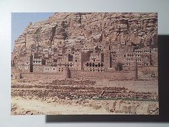 ADVERT TOURISM POSTCARD YEMEN ASIA ASIE OLD TOWN OF THULA 1960 YEARS Z1 - Postcards