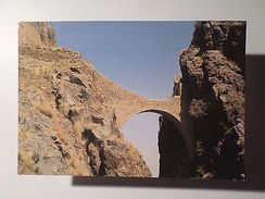 ADVERT TOURISM POSTCARD YEMEN ASIA ASIE ANCIENT STONE BRIDGE OF SHAHARAH 60s Z1 - Postcards