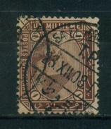 EGYPT / 1888 / SG : 58 / A VERY RARE TPO CANC. / SA EL HAGAR & TANTA / VFU. - 1866-1914 Khedivate Of Egypt