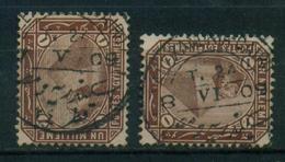 EGYPT / 1888 / SG : 58 / A VERY RARE TPO CANC. / ALEX. & CAIRO ; TRAIN 24 / VFU. - Egypt