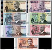 Set Of 07 Cambodia Cambodge Kampuchea UNC 100 500 1000 2000 5000 10000 20000 50000 UNC Banknotes 2008-2014-2015 / - Cambodia