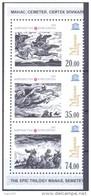 2015. Kyrgyzstan, UNESCO, Epos Manas, 3v Perforated In Strip, Mint/** - Kyrgyzstan