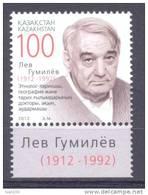 2012. Kazakhstan, Lev Gumilev, Poet & Writer, 1v, Mint/** - Kazakhstan